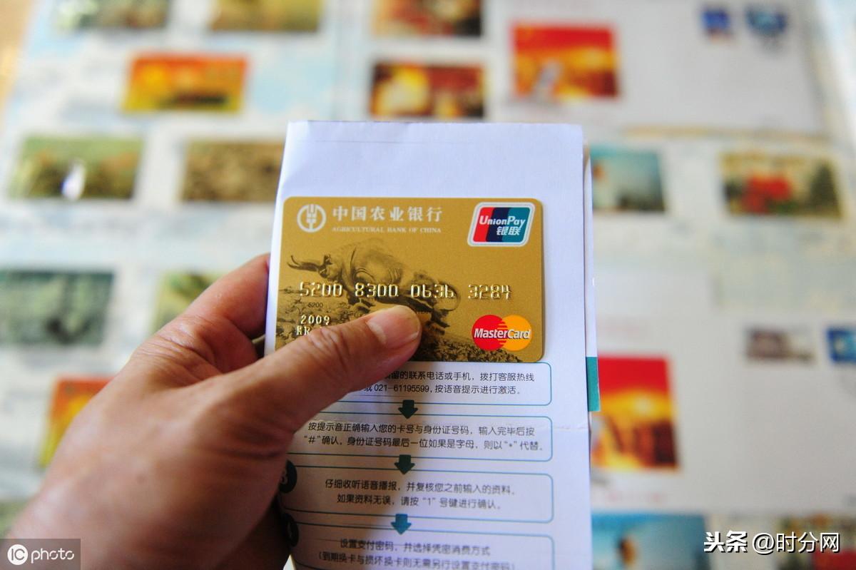 信用卡怎么批额度最高?6招干货,让你的信用卡额度不再是问题