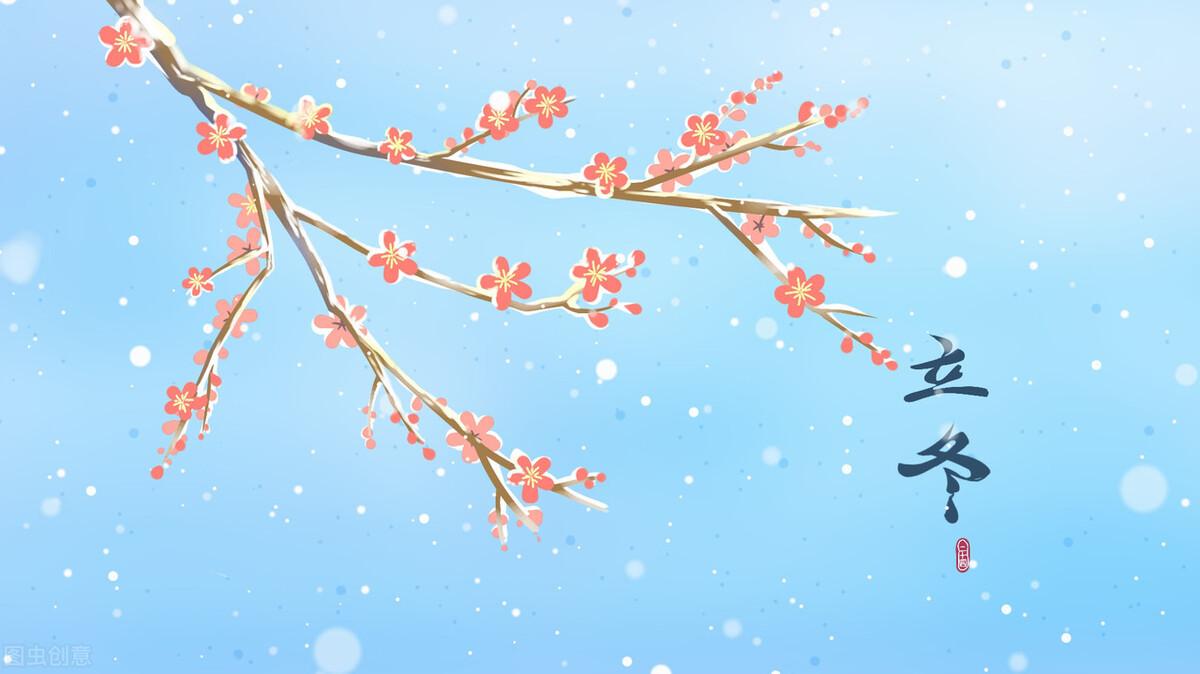 立冬如何养生?养阴为主,早睡晚起,增加免疫力,小儿保健这样做
