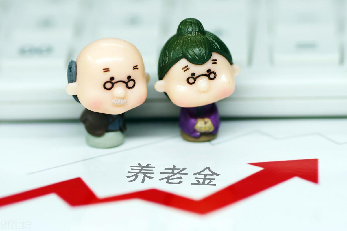 北京社保最低交多少钱(北京社保贵不贵呢)