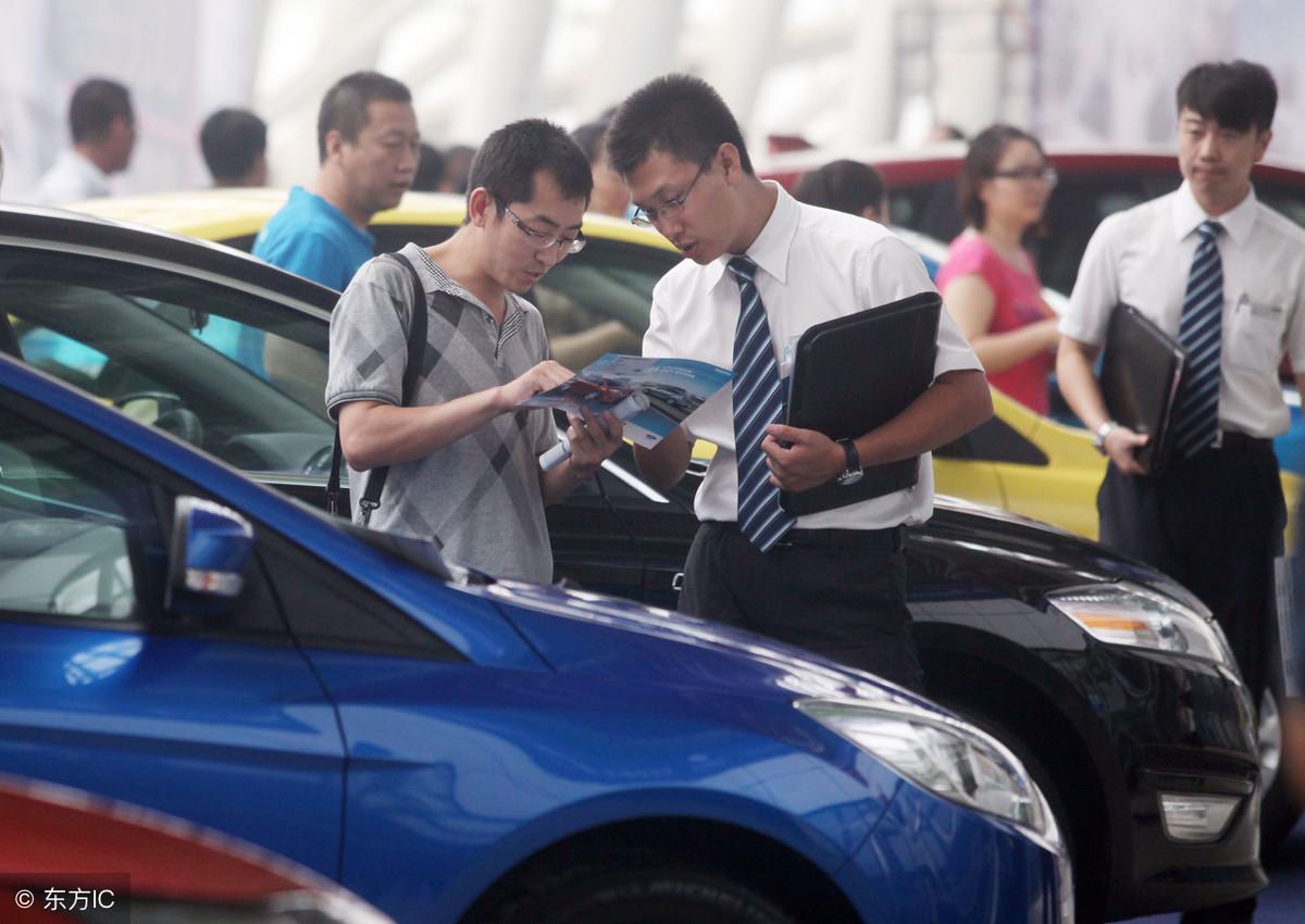 想买车,看看高手总结的购车砍价技巧! 购车砍价技巧 第1张
