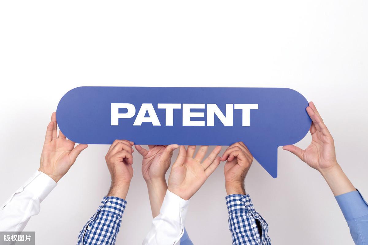 專利文獻的內容有哪些?專利文獻有幾種形式?