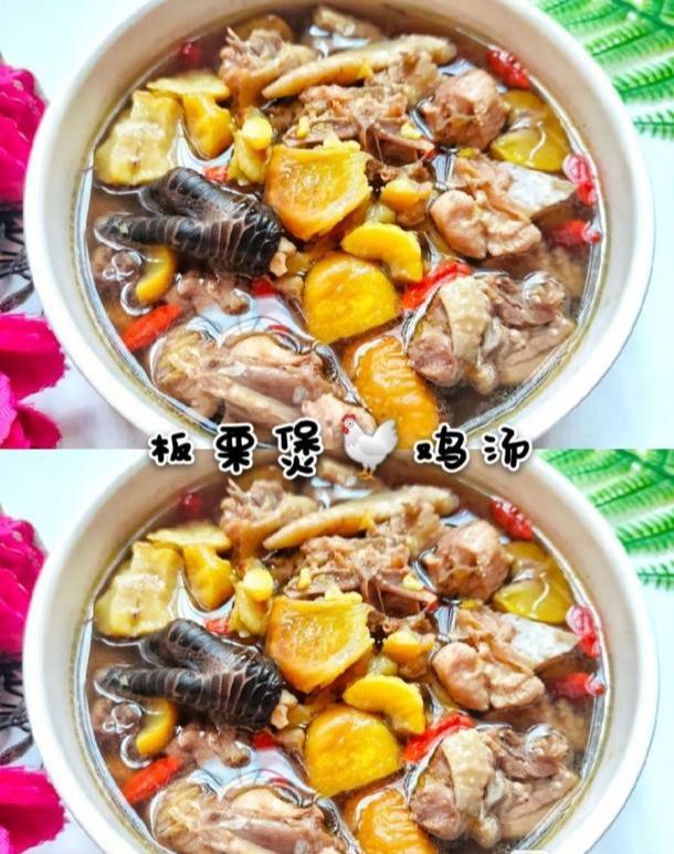 秋天的第一锅滋补养生汤——板栗煲土鸡汤