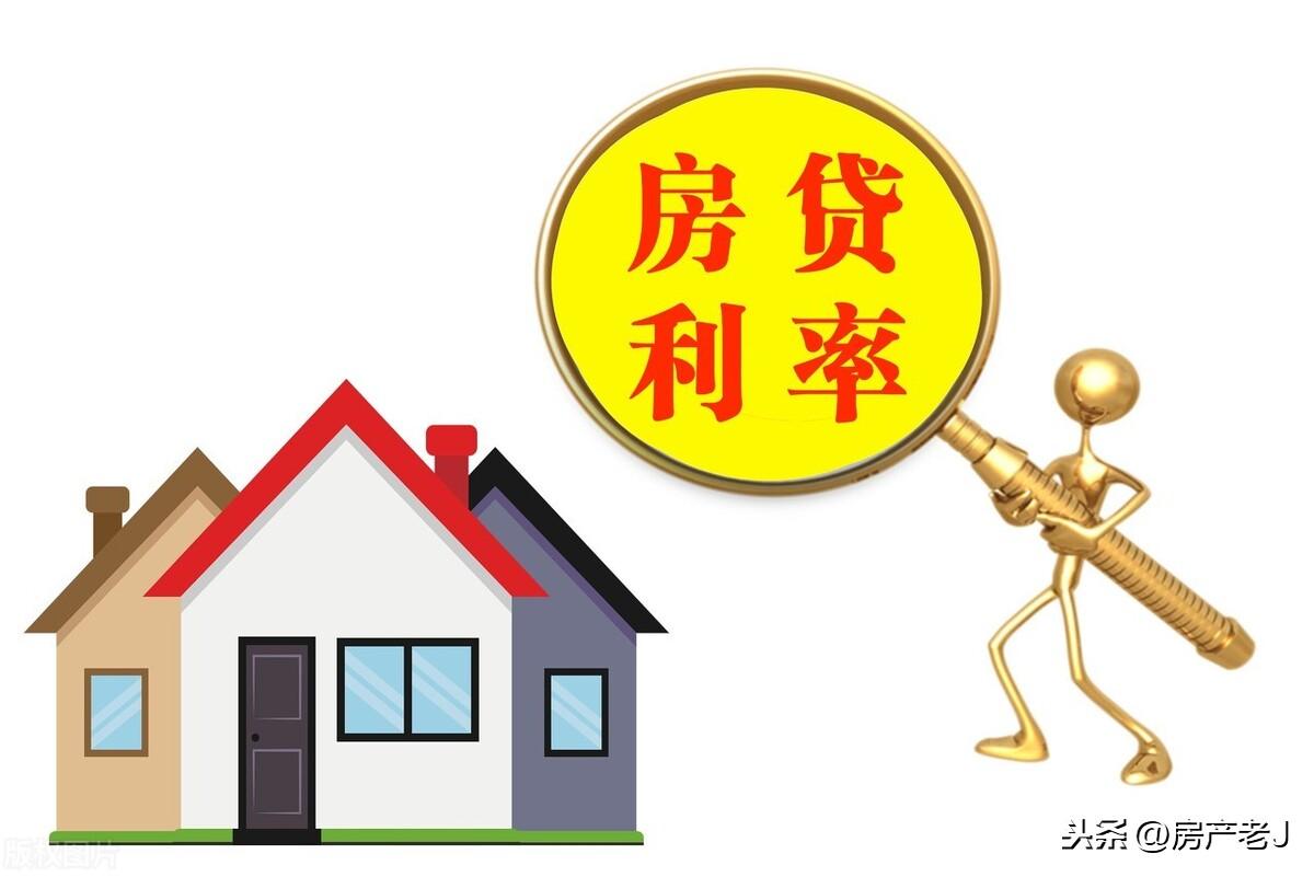 房地产市场遭受打击!各地开始对房贷下手,暂时延缓、上浮利率