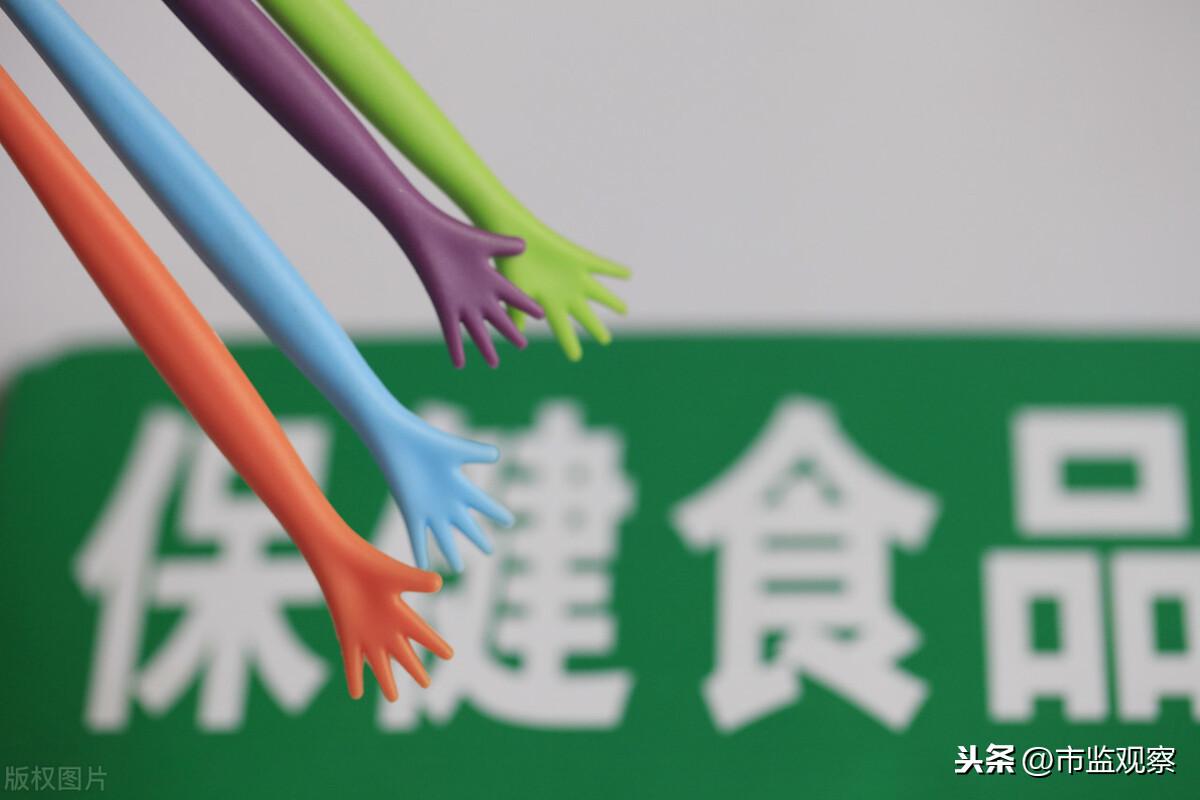 规范保健食品销售,四川省出台保健食品专区专柜销售指南
