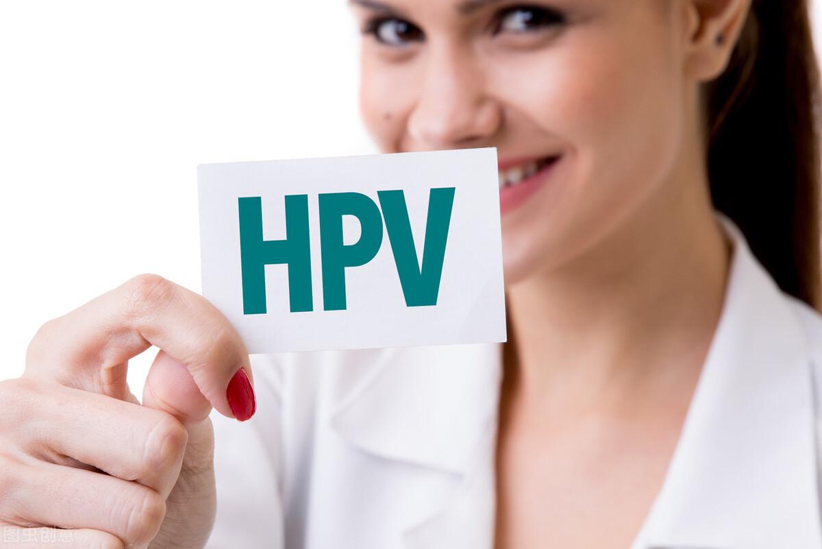 HPV病毒是怎么感染的?