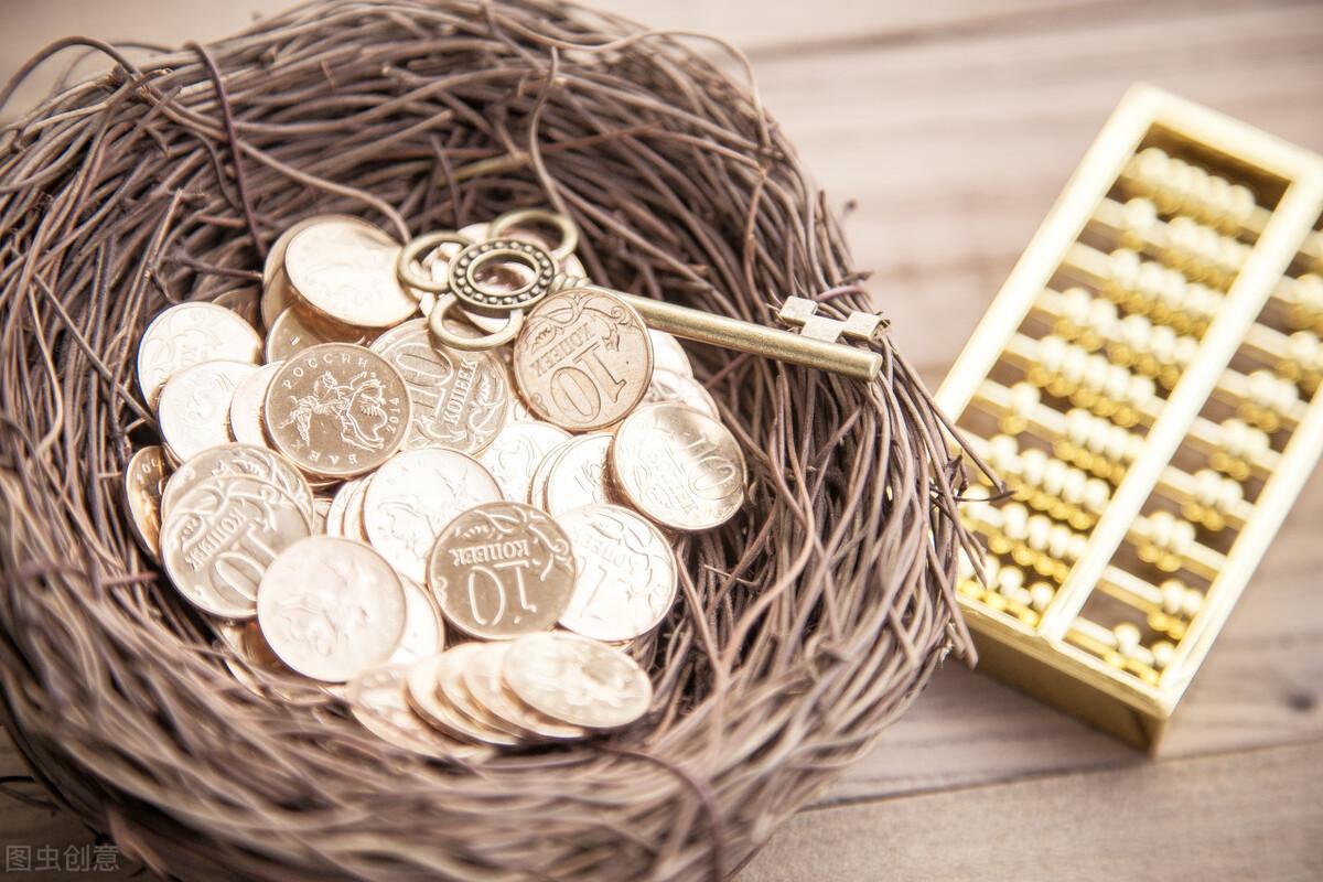 6种常见理财产品,年收益4%到7%到10%再到无限,你怎么选