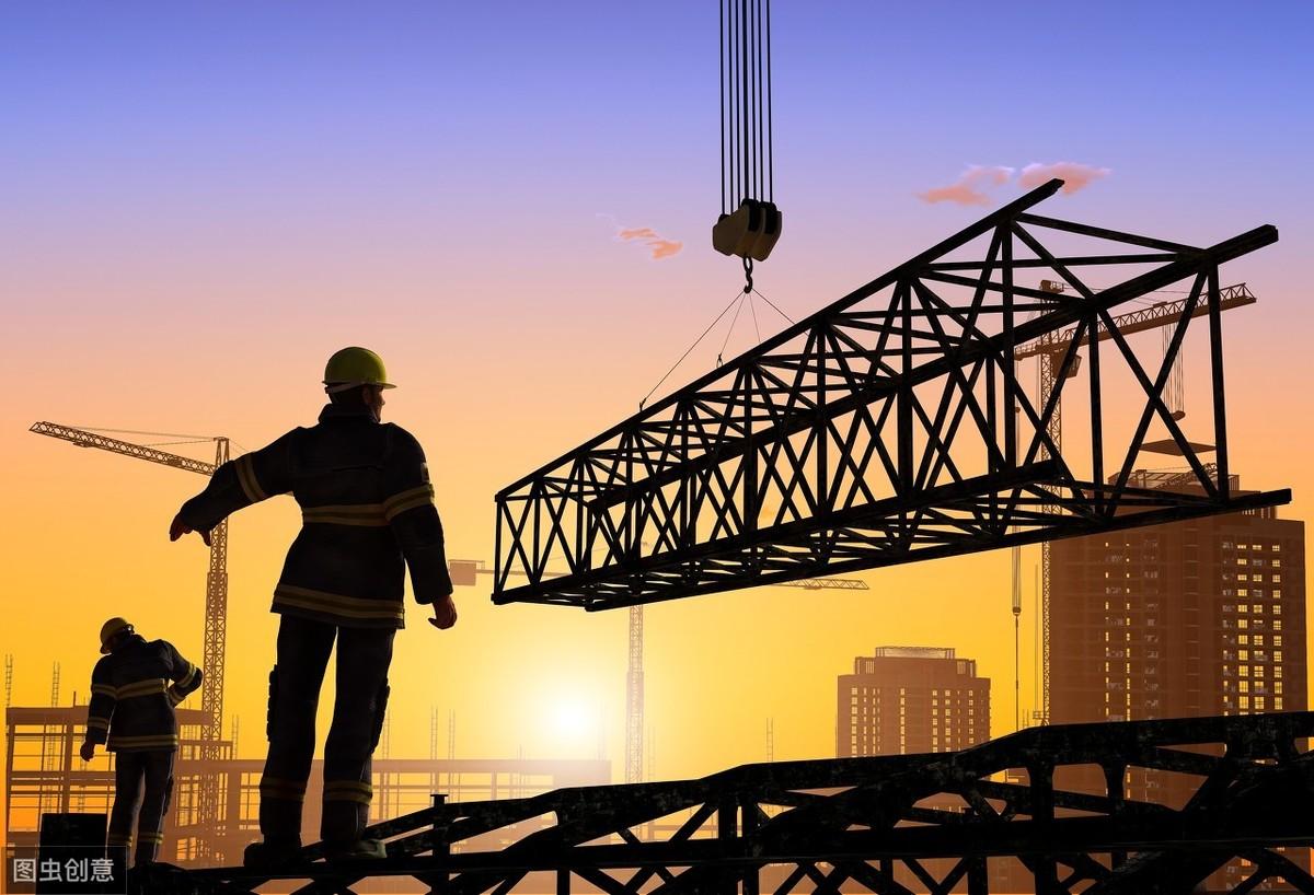建设工程质量要求是如何规定的