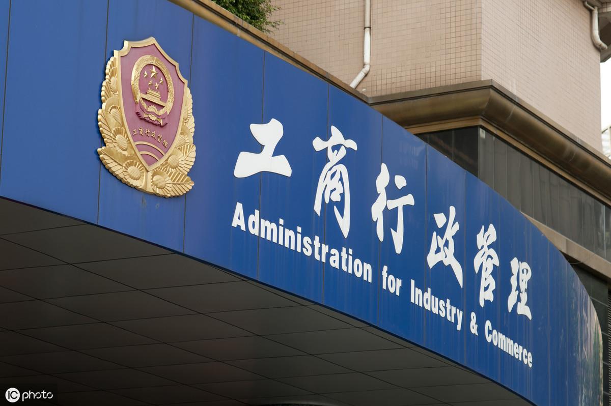 广州公司注销的流程及材料