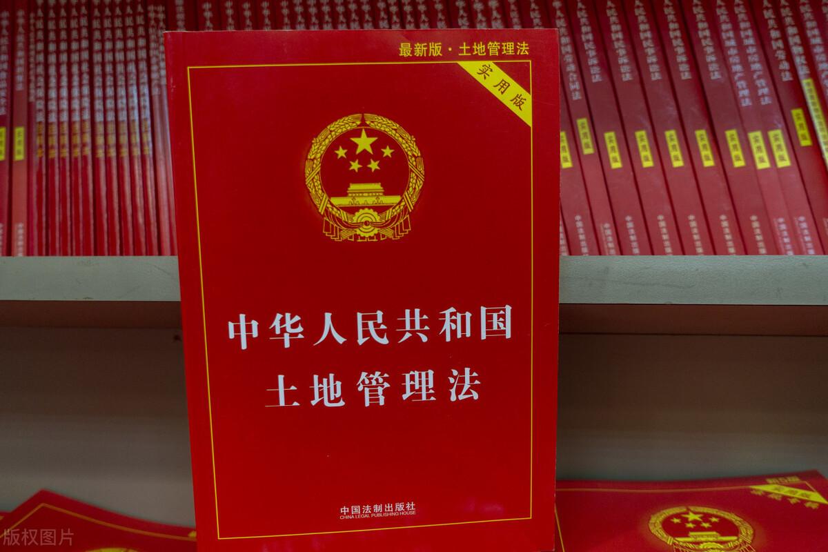 杨在明律师提示:2021年征地拆迁程序的新变化有哪些?