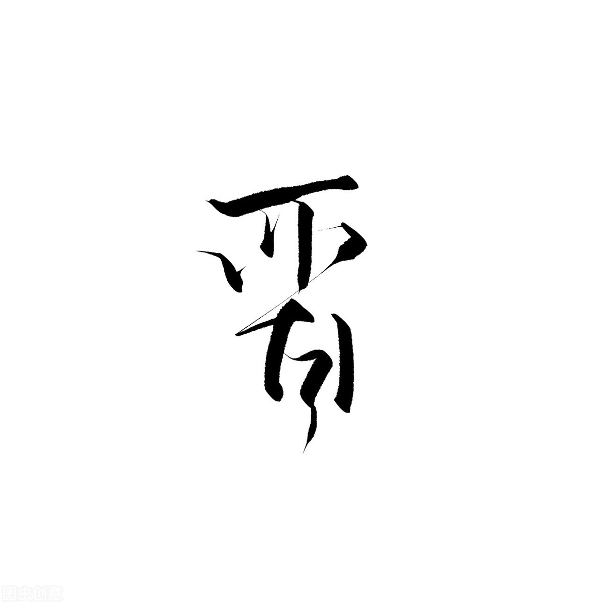 三国灭亡的先后顺序是(刘备一生错用三人)