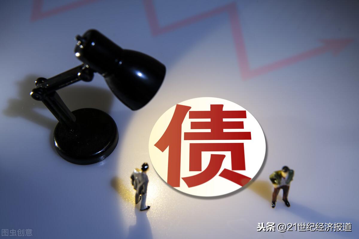 独家 陕西地方债补充中小银行资本方案即将上报 金额46亿