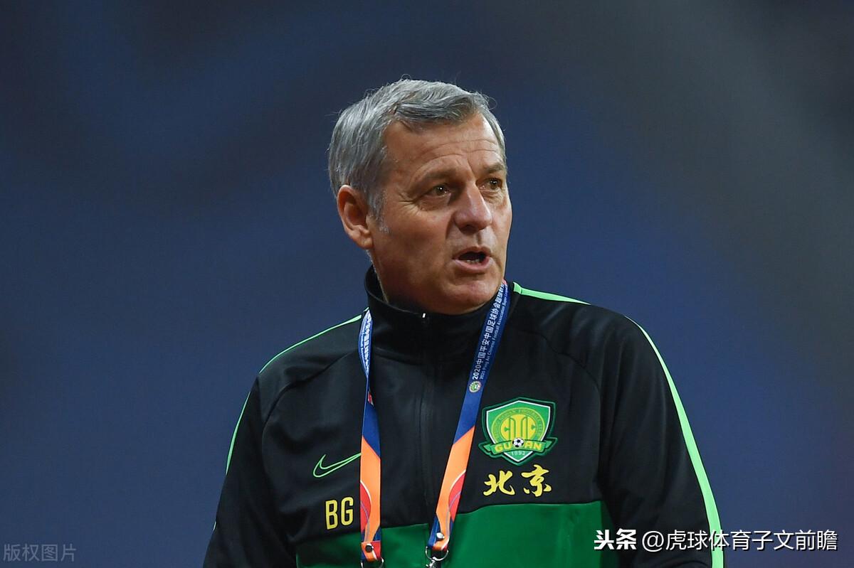 北京国安VS东京FC:做大做强,再创辉煌!加油,御林军