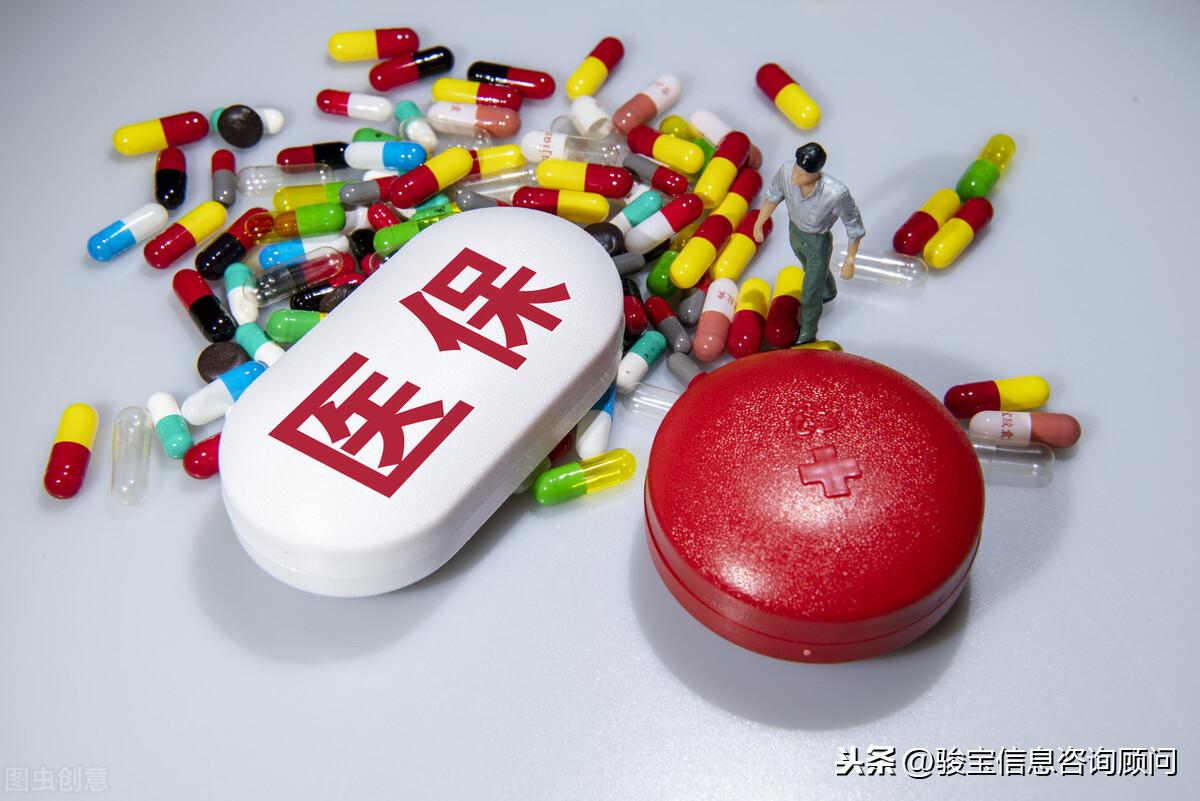 13亿人,3万亿,4.4万,看医保有多难