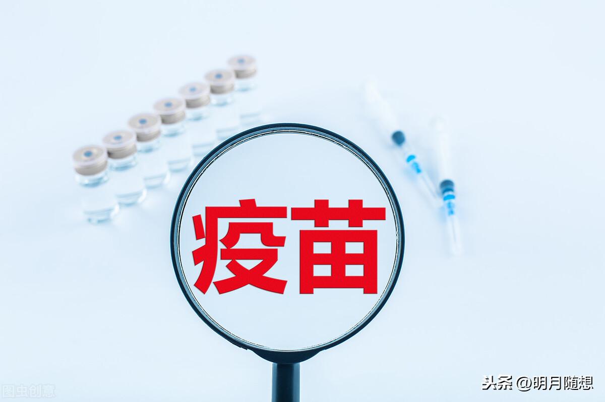 世界卫生组织首席科学家:中国疫苗已被证实有效