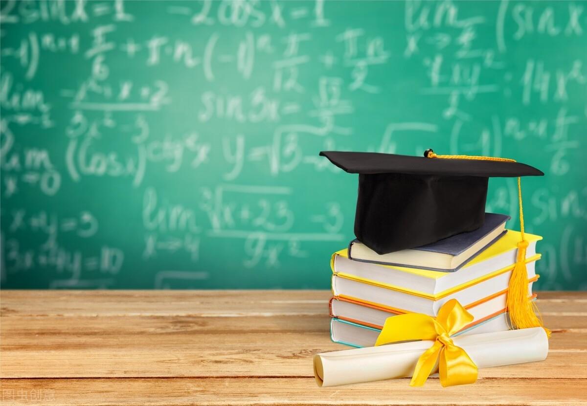 2021成人高考大改革落地执行时间 成考2021年改革将落地式实行