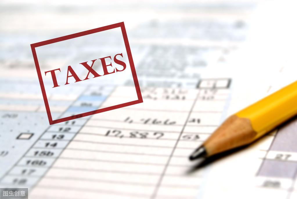 企業共用水電費如何稅前扣除?