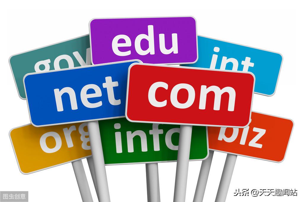 简单好记的域名为何价值如此大?新手对注册域名了解多少?