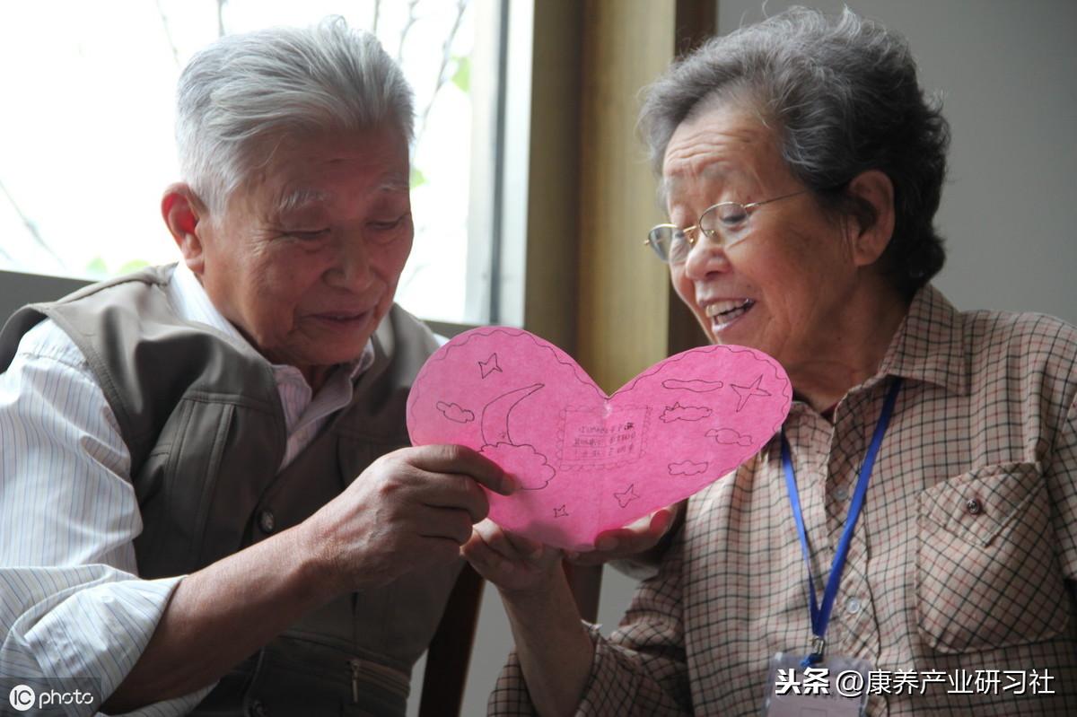 CCRC:新型养老社区的运作模式详解