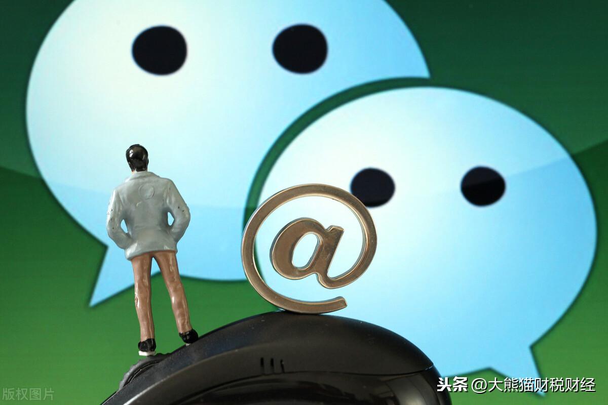 互联网三巨头:腾讯控股,阿里巴巴,字节跳动,谁更有潜力?