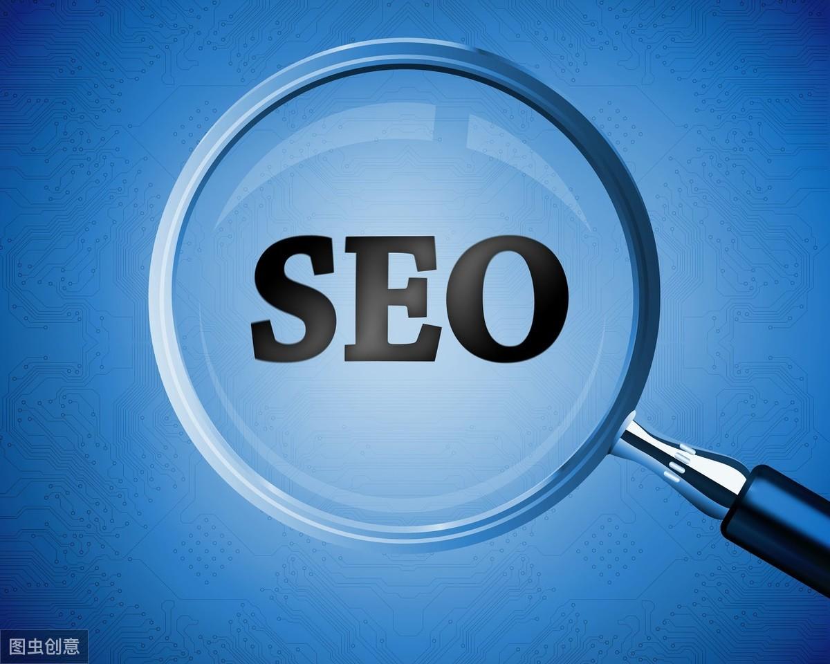 网站SEO优化有哪些实用技巧