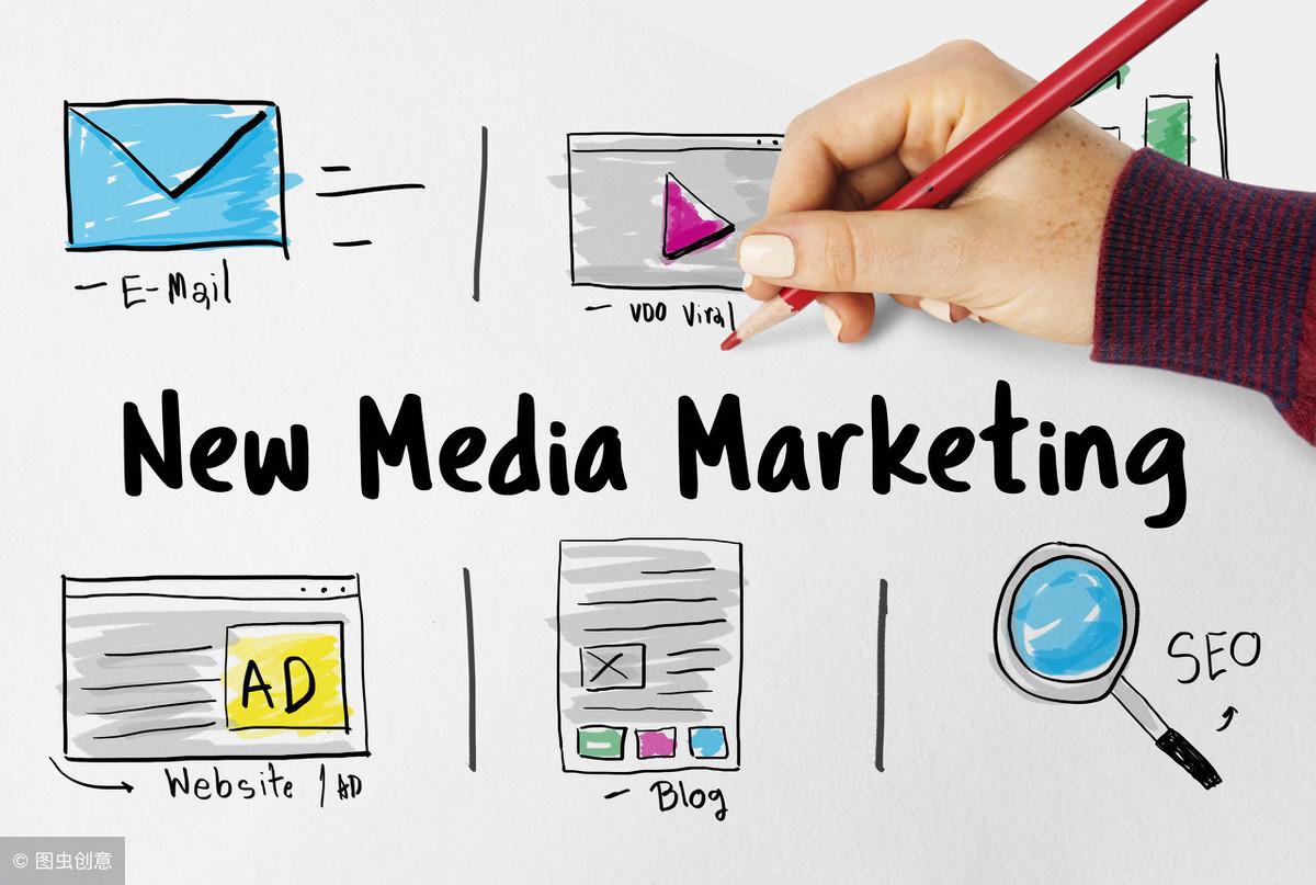 浅谈网络营销中新媒体营销的干货!值得收藏!九淘小编为你解答