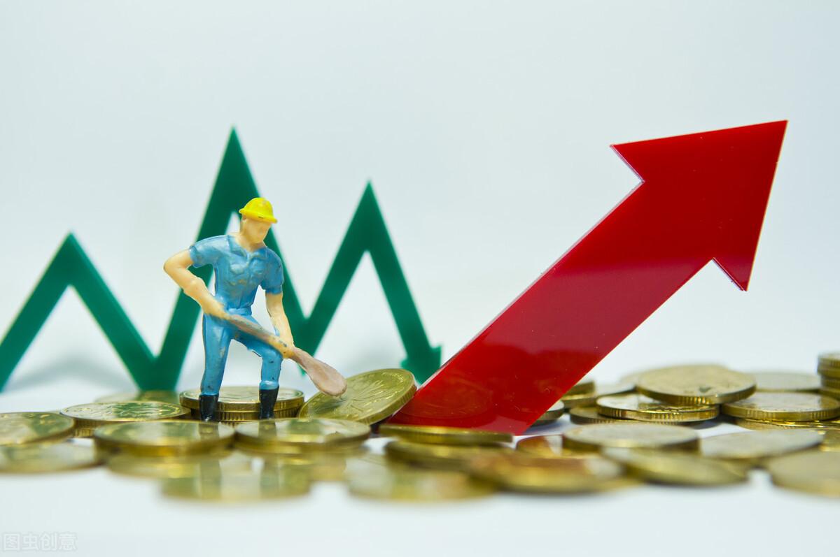 7个闲钱理财的小方法,把闲钱赚出活钱的魅力 理财小技巧 第2张