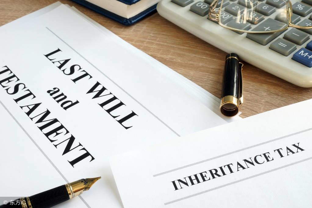 試點實施之日前簽訂的尚未執行完畢的有形動產租賃合同如何繳稅?