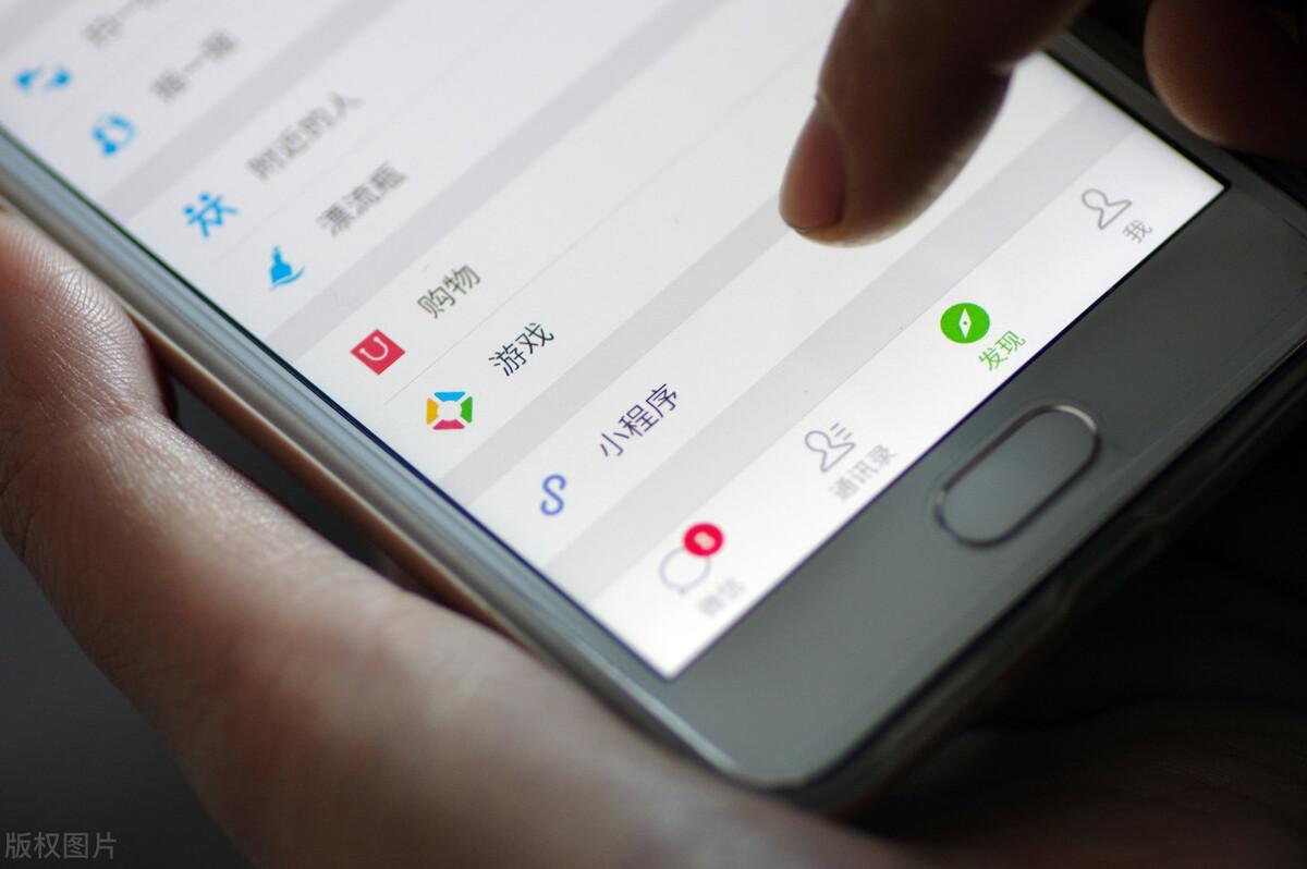 微信小程序的营销技巧有哪些?