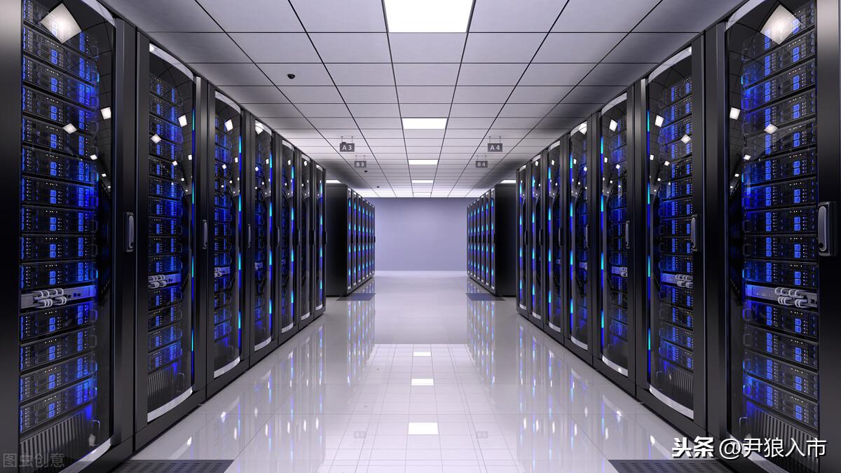新基建明确提及!IDC数据中心!加速入场进行时