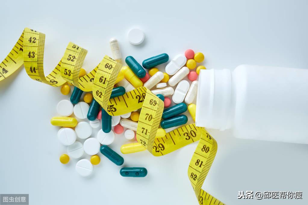 减肥药副作用的9种常见表现 减肥药