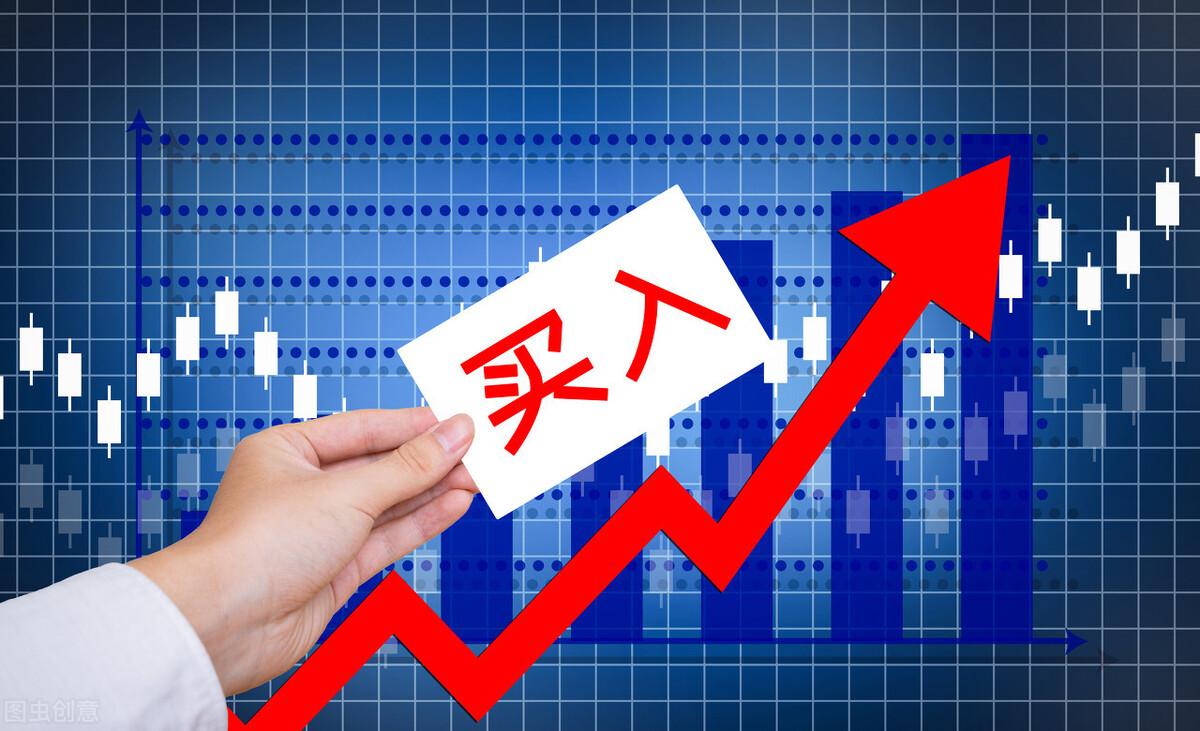 股市震荡加剧,你的股票还会上涨吗?如何判断?看4个方面