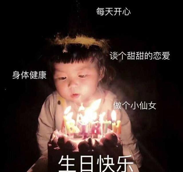 64条文艺的生日祝福语:新的一岁,与过去和解,对岁月温柔
