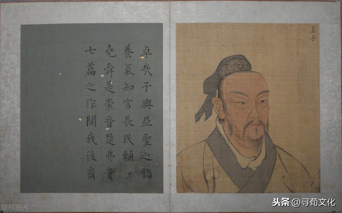 以《大学》理解儒学的意义及局限,兼论统合孟荀三-梁涛