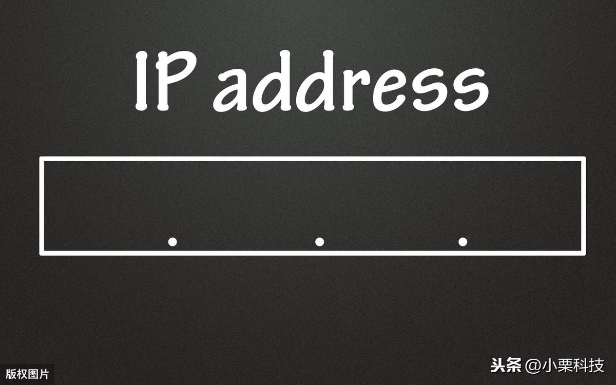电脑IP地址知识点详解,心血之作,收藏备用