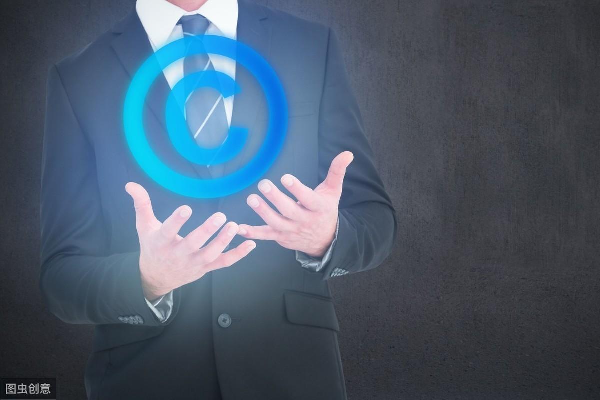 什么是著作權登記制度?什么是著作權集體管理組織?
