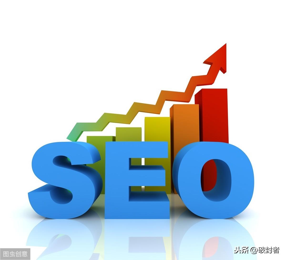 SEO优化:网站收录不稳定的原因