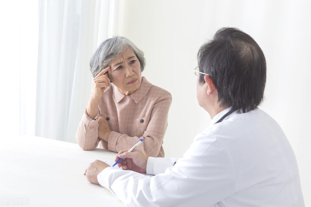 掌握中老年女性防病保健要点,需牢记这4点,现在知道还不晚
