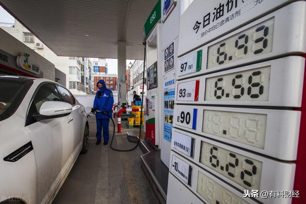 2天后油价调整!今天8月19日,加油站调价后92、95、98号汽油限价