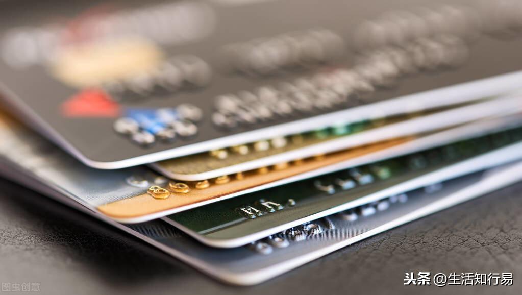 收藏!16家银行信用卡年费周期计算大全