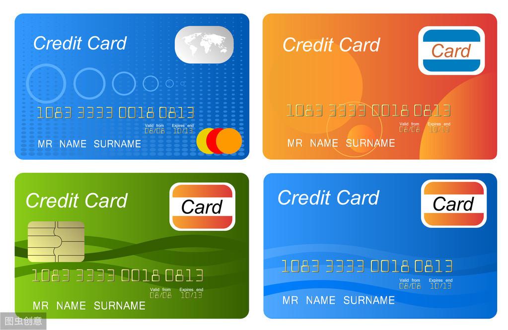 一个中国公民最多可以办多少信用卡?