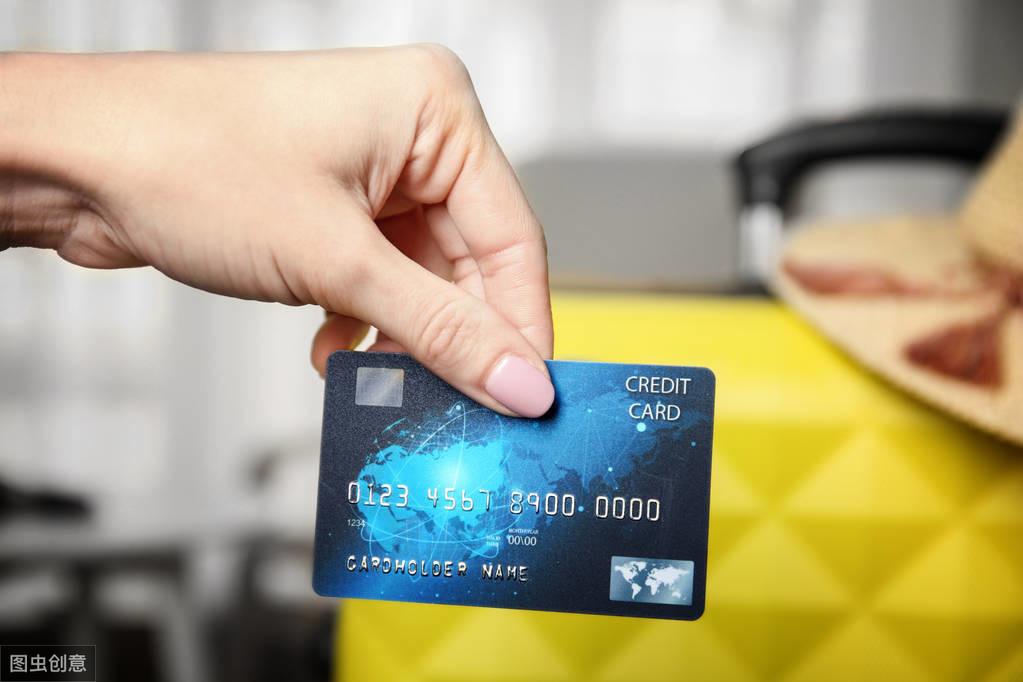 信用卡申请频繁被拒,是不是这7个原因