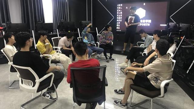通航电竞·情满国庆·月圆中秋