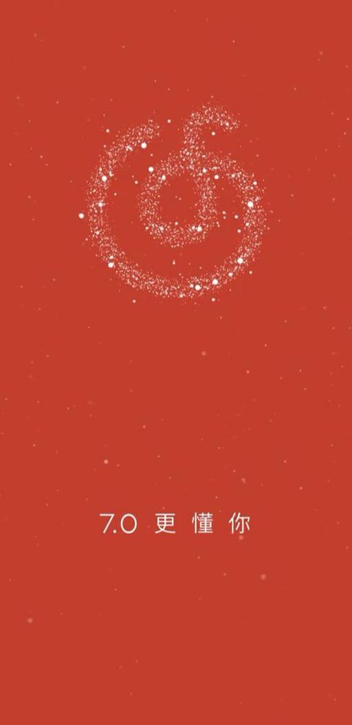 """网易音乐iOS版7.0最新版本公布:主页全新升级內容,提升""""云村优选"""""""