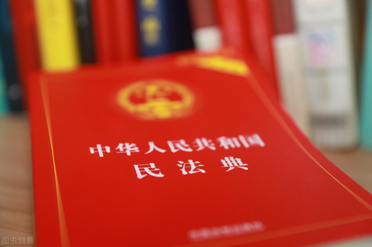 《民法典》物权损害赔偿条款的体系解释