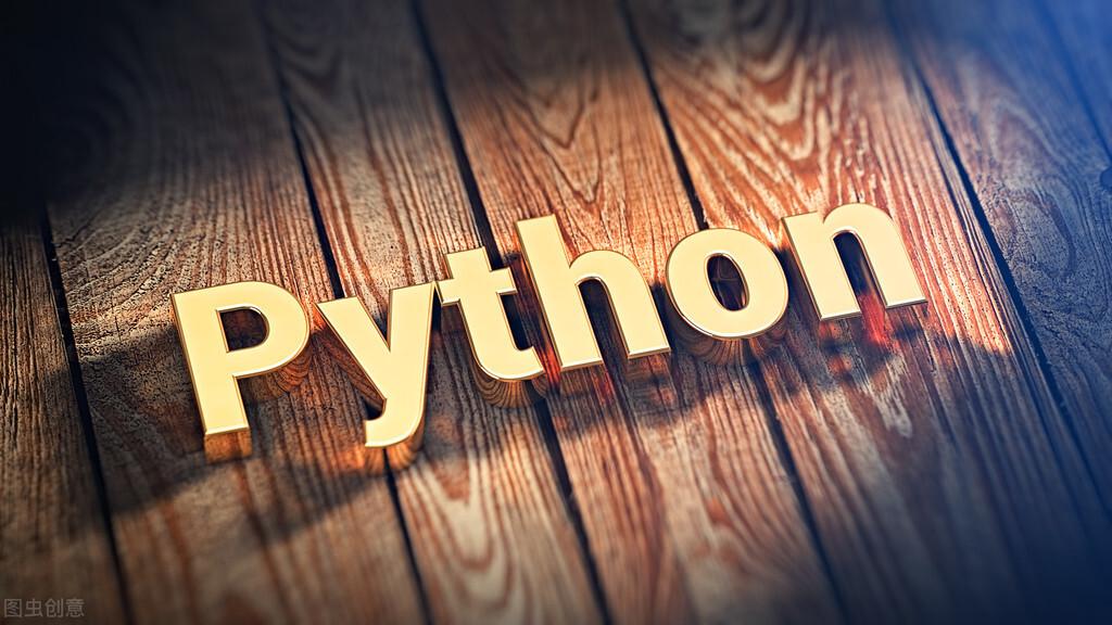 史上最全Python快速入门教程,满满都是干货