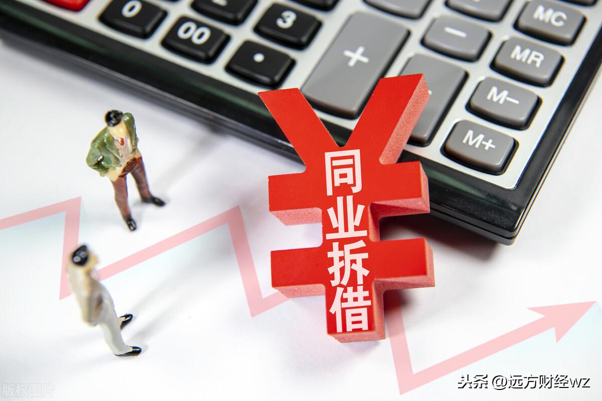 北京大学金融系-货币与货币交易市场