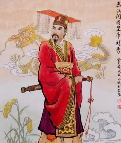 """光武帝刘秀为什么能成为帝王""""齐家治国""""的榜样?"""