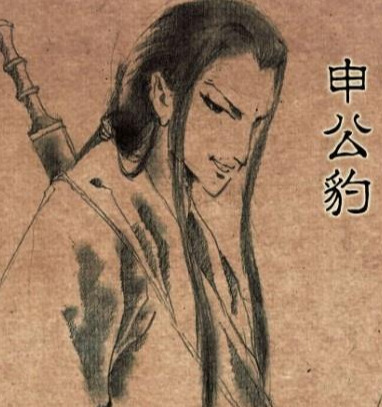 封神演义中的申公豹是哪个教派的,师父是谁?