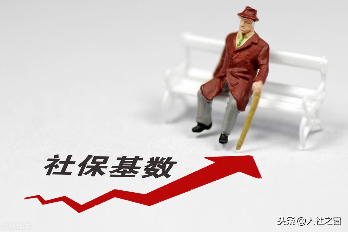 灵活就业人员注意2021年社保缴费2个新变化,逾期影响养老金 第2张