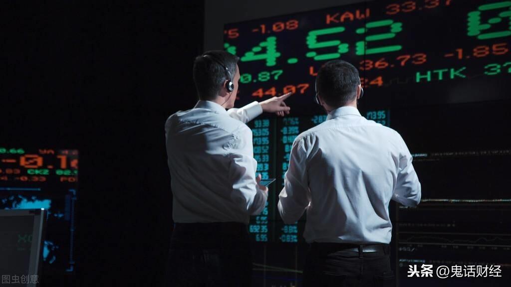 """网络股票直播间背后的""""套路"""""""